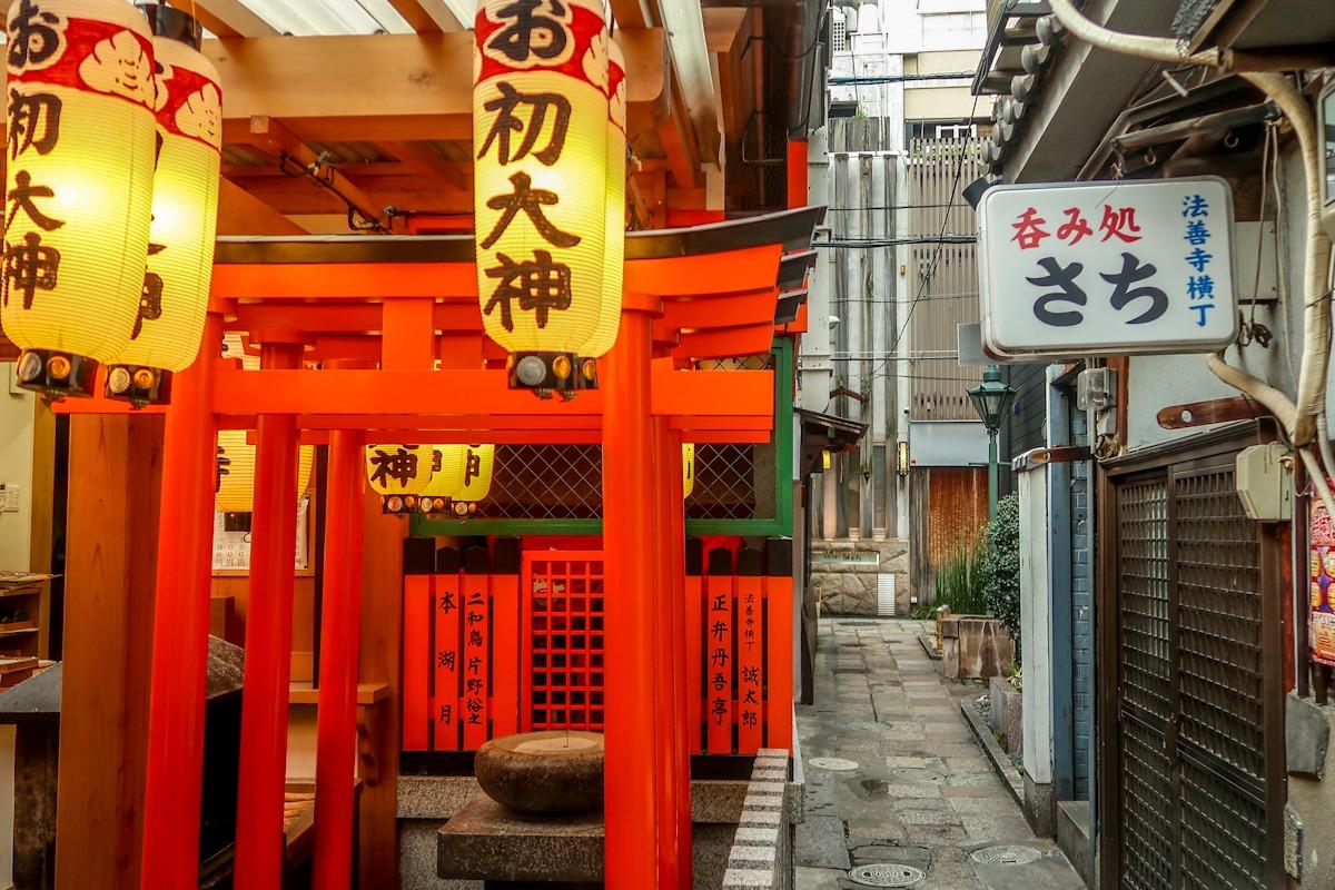 [Osaka] Hozenji le havre de paix au coeur de Dotonbori