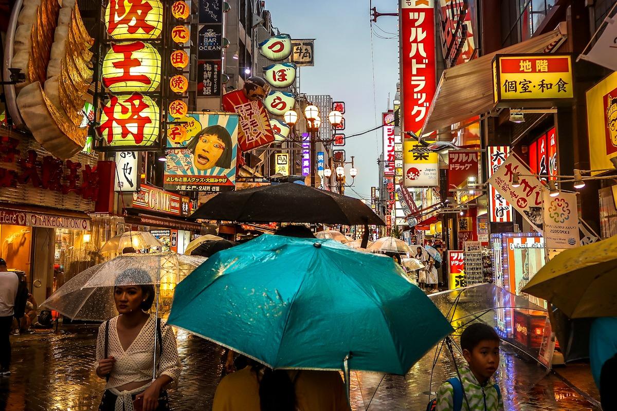 [Osaka] Dotonbori sous la pluie