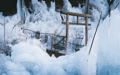 Les stalactites de Ashigakubo