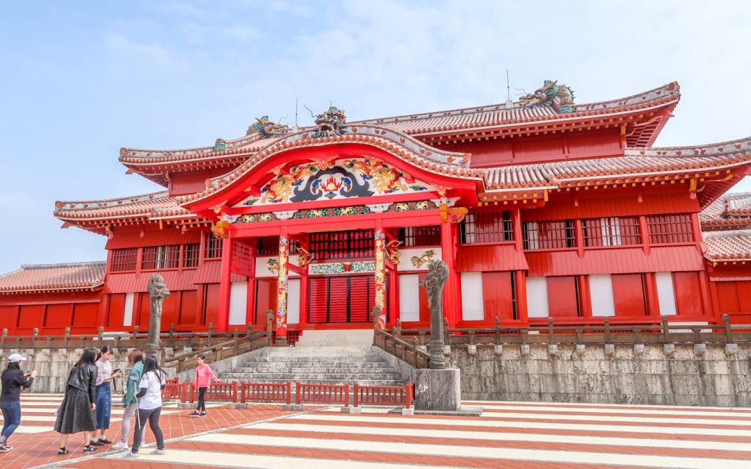 Okinawa : le château de Shuri